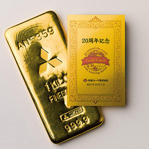 三菱マテリアルの「純金カード」   製品・サービス   三菱マテリアル ...